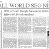 Small World SEO News